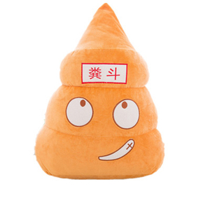 Image 5 - Poop Poo Doll Stuffed & Plush toy Children Kids Toys Plush toys Soft poo Birthday Gifts Cute funny Pillow Christmas gift