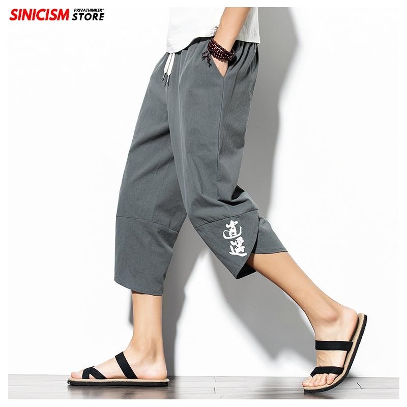 Sinicism Store Men Summer Wide Leg Pants Mens 2020 Calf-length Pants Trousers Male Oversize Chinese Style Harem Pants Oversize