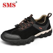 Sms Мужская обувь для прогулок походная спортивные дышащие кроссовки