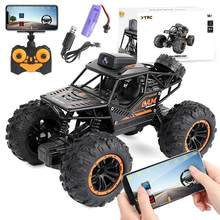 Brinquedo do carro da liga sem fio rc wifi câmera fora-estrada telefone móvel hd vídeo preto controle remoto caminhão veículo brinquedo presente para meninos crianças