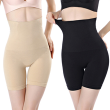 No trace belly shaping pants shapewear  anti skid control panties slimming underwear waist trainer Lingerie body shaper