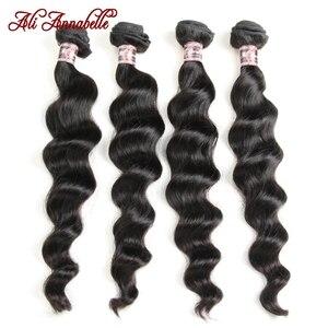 Али ANNABELLE бразильские человеческие волосы, волнистые объемные пряди 100% натуральные кудрявые пучки волос пряди 1/3/4 штук натуральные Цвет чел...