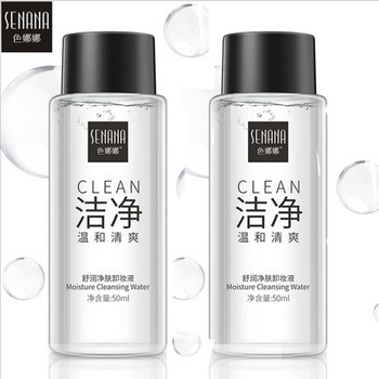 50ML Skin Makeup remover refreshing moisturizing Liquid Water Gentle Eye Lip Face Make-Up Remover Deep cleansing Hydrophilic Oil image