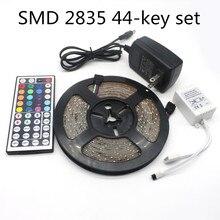 IR 44 key set LED strip light SMD 2835 DC 12V RGB l