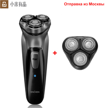 Youpin Enchen Black Stone 3D Electric Shaver Smart Control Shaving Beard Trimmer Blocking Protection Razor for Men Gift