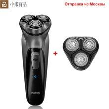 Youpin Enchen siyah taş 3D elektrikli tıraş makinesi akıllı kontrol tıraş sakal düzeltici engelleme koruma erkekler jileti hediye