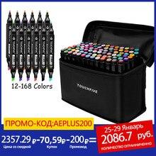 TouchFive-Zestaw markerów, 12/24/36/48/80/168 kolorów, flamastry na bazie alkoholu, pisaki, obustronne markery, manga, szkic, rysunek