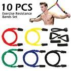 10pcs/set Pull Rope ...