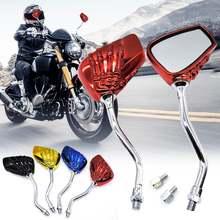 Боковые зеркала для мотоцикла левая и правая ручка из нержавеющей