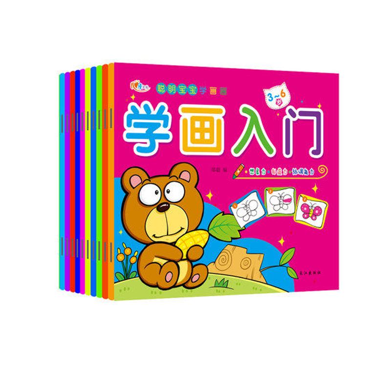10PCS/Children's Drawing Book 0-4-6 Years Beginner Babies Coloring Book Painting Simple Coloring Book