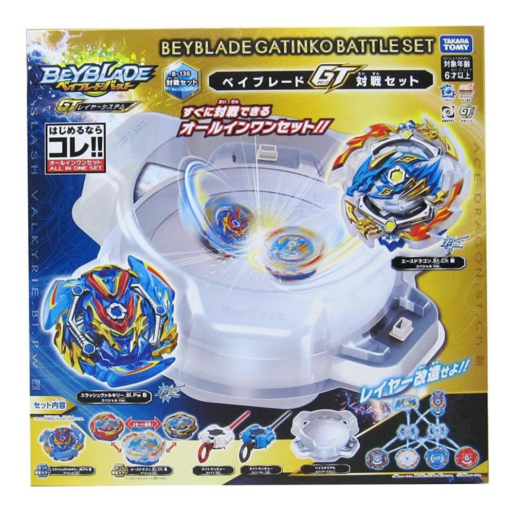 Takara Tomy Original <font><b>Beyblade</b></font> Burst <font><b>B</b></font>-<font><b>133</b></font> <font><b>B</b></font>-134 <font><b>B</b></font>-135 Ace Dragon ST CH with Launcher Bayblade Gyroscope Toys for Boy image