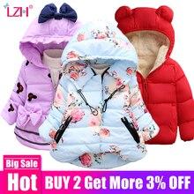 Куртка для девочки г., осенне-зимняя куртка для девочек, пальто детская теплая верхняя одежда с капюшоном, пальто для девочки, одежда детские куртка девочку пальто детское Дети кофты для девочек 1 2 3 4 года