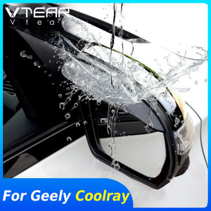Vtear For Geely Coolray exterior rearview mirror visor trim Rainproof cover car Mouldings decoration styling accessories parts