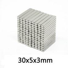 30/50/100 sztuk cienkie kwadratowe magnesy trwałe grubość 3mm magnes neodymowy N35 NdFeB 30x5x3mm silne magnesy magnetyczne 30*5*3mm