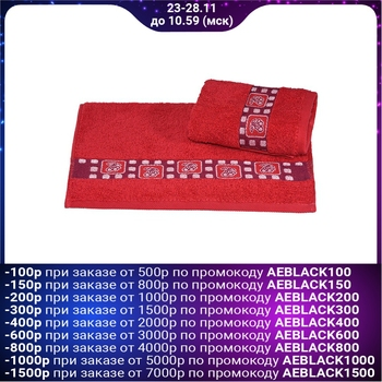 Terry towel jacquard 30x60 cm, cherry, 100% cotton, 340 g / m2