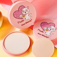 Beauty Moisturizing Face Concealer Oil Control Makeup Pressed Powder Professional Makeup Tool Whitening Brightening