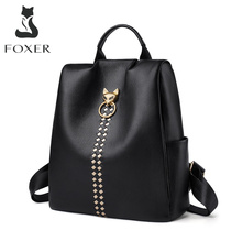 FOXER Casual Anti-theft Women backpack Cow Genuine Leather E