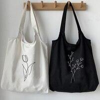 Bolso grande de hombro de lona de planta salvaje Floral para mujer, bolso de compras ecológico reutilizable, Vintage, Ulzzang, plegable