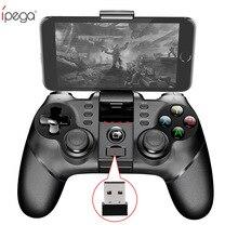 Ipega 9076 Бэтмен Bluetooth Беспроводной ручка 2,4G Беспроводной Bluetooth приемник Поддержка PS3 игровой консоли