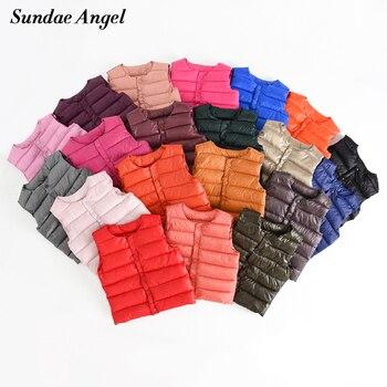 Sundae Angel Kids Vest For Boys Solid Round Collar Soft Warm Down Vest Girl Sleeveless Children Winter Waistcoat For 1-6 Y