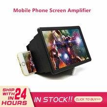 Универсальный мобильный телефон Экран усилитель лупа проектор Портативный складной настольный 3D видео фильм увеличительное Стекло чехол ...