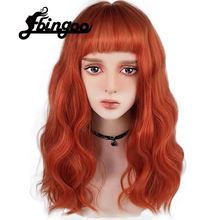 【ebingoo】 оранжевые парики для косплея женщин термостойкие волокна