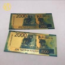Lindo réplica rússia 2000 rublos russo notas de cédula 24k ouro cor folha notas falso dinheiro coleção presentes do negócio