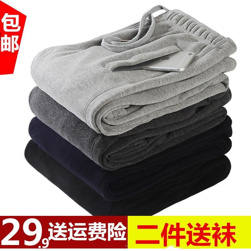MEN'S Sports Pants Thin Autumn Plus Velvet Straight-leg Pants Plus-sized Loose-Fit Trousers Elastic Pants Fat Sweatpants