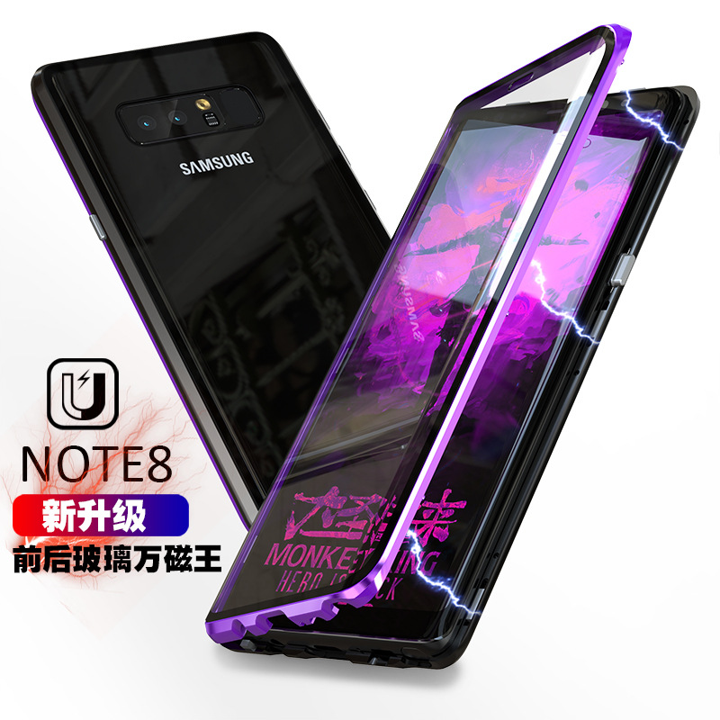 Applicable SAMSUNG Note10pro Mobile Phone Shell S10 Creative Double-Sided Glass Magneto S9 Metal Frame Protective Case image