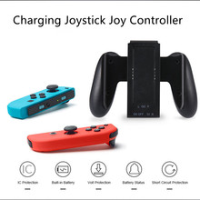 POWKIDDY Charging Grip Charger Handle Game Accessories For Switch Joy Controller Handle Grip Controller Holder Joystick