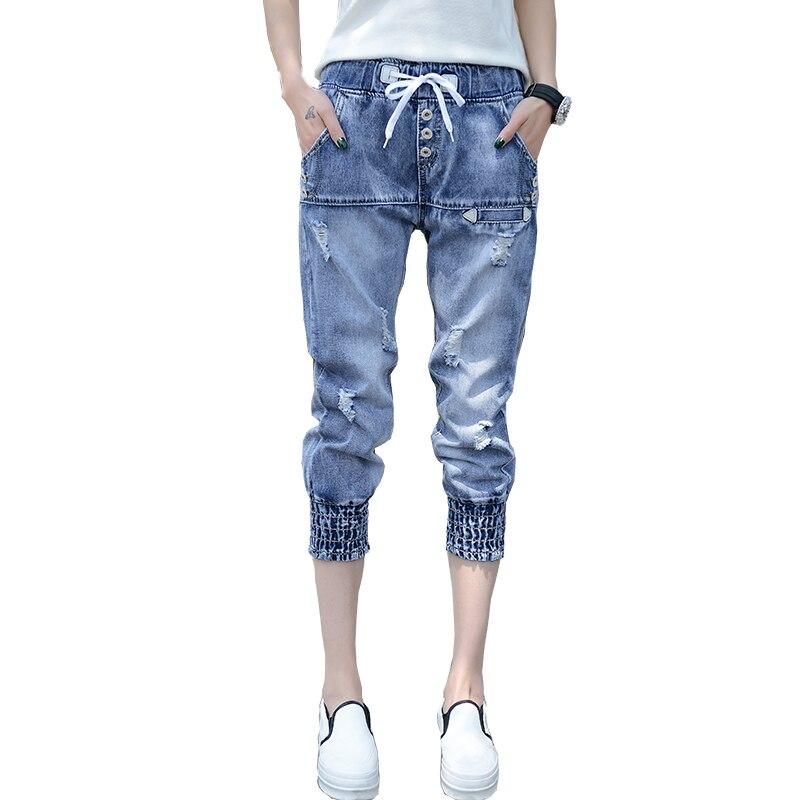 High Waist Women Capris Jeans 2020 Summer Women's Trousers Female Capri Pants Casual Ripped Hole Harem Jeans Pantalon Femme