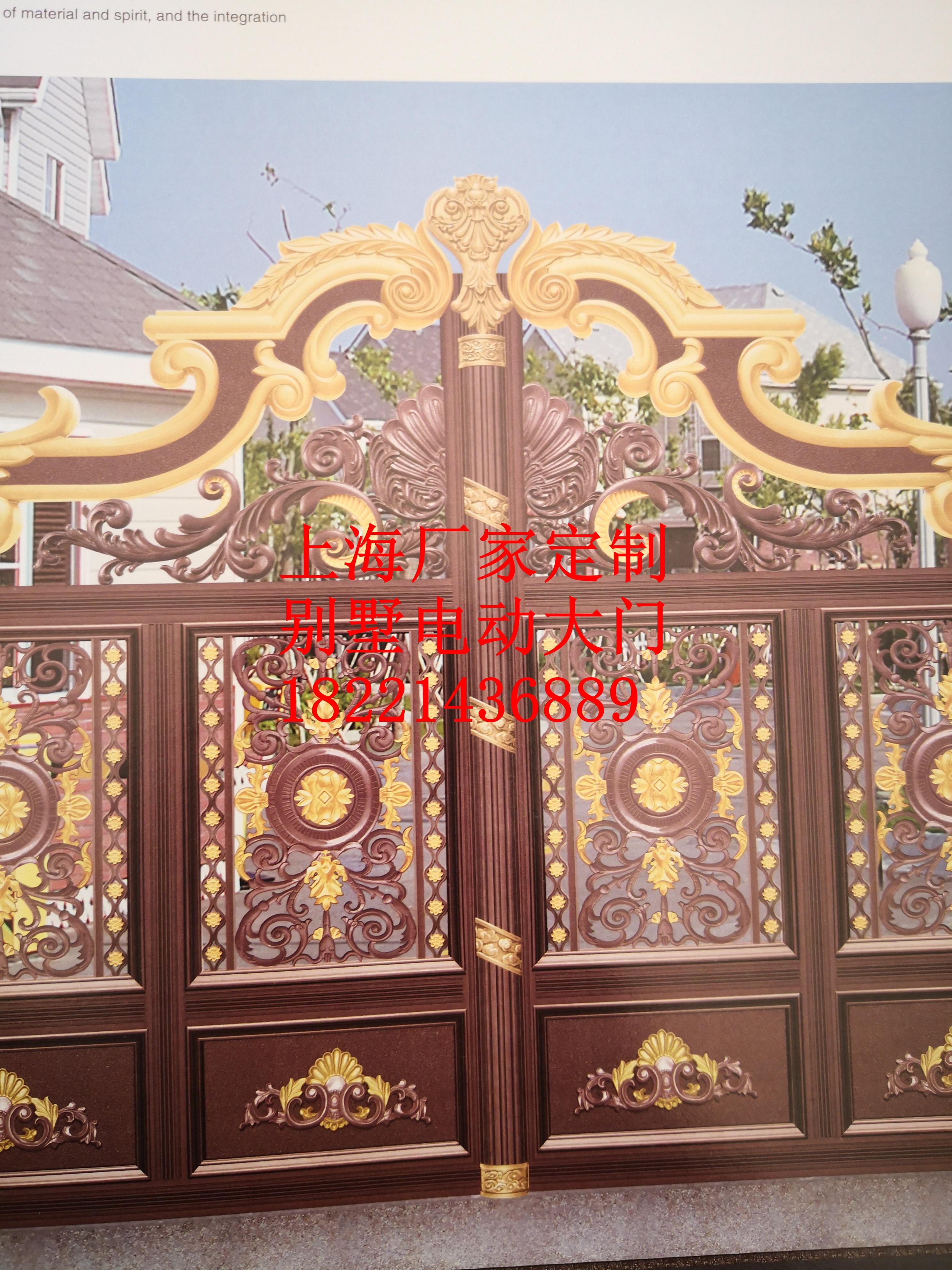 Shanghai Hench  Custom USA Australia Home Use Decorative Aluminium Driveway Gates For Sale