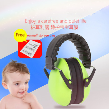 Baby Protective Earmuffs Childrens Soundproof Sleep Learning Noise-proof Protect Hearing