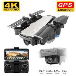 2019 Новый Дрон gps HD 4K 1080P 5G wifi видео передача высота держать с камерой VS SG907 Дрон 20 минут игрушечные дроны