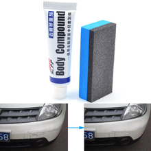 Car Body Compound MC308 Paste Set Scratch Paint Care Auto Polishing&Grinding Compound Paste Car Care New цена 2017
