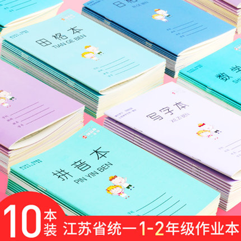 10/pcs 1-2 Grades Of Pinyin, Mathematics, Writing Japanese Grid Honda Character Grid Kindergarten Children's Homework Book