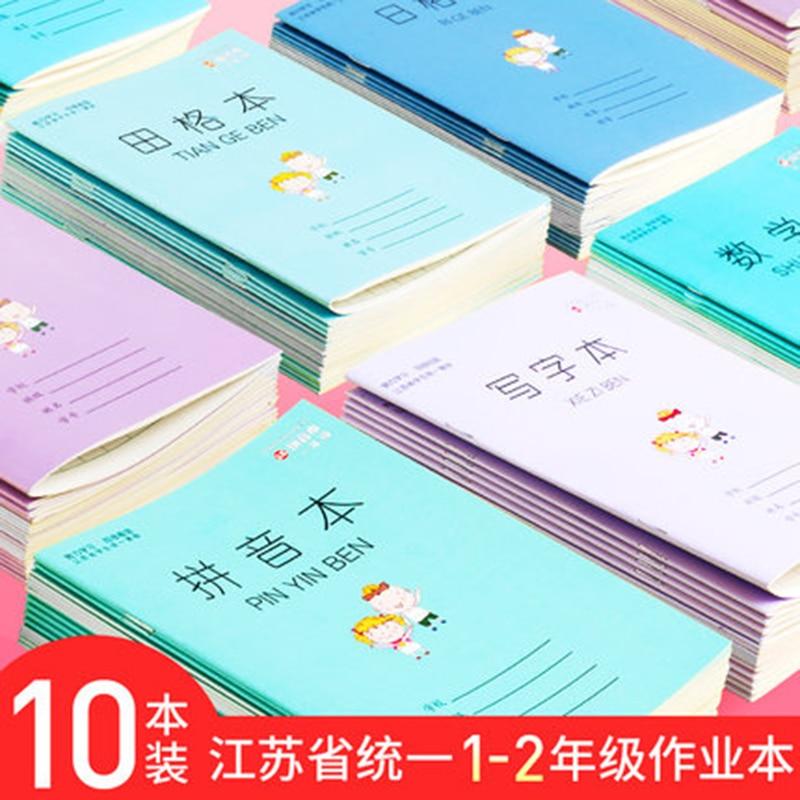 10/pcs 1-2 Grades Of Pinyin, Mathematics, Writing Japanese Grid Honda Character Grid Kindergarten Children's Homework Book