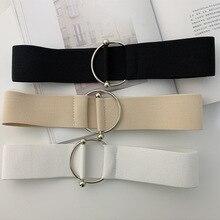 Elastic Wide Belt Women Belt Round Metal Buckle Belts Female Waistband Wide Belts For Women Dress Accessories High Quality