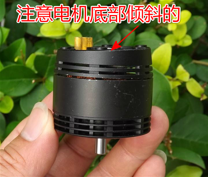[Disassemble] DJI Wu 2 Power Motor Brushless Motor Inspire 2 3512 460KV Repair Parts
