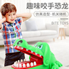 Creative Practical Jokes Mouth Tooth Alligator Hand Children's Toys Family Interaction Games Classic Biting Hand Crocodile Game