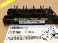 PM50RLB060 new Japan stock IPM module SZHSX