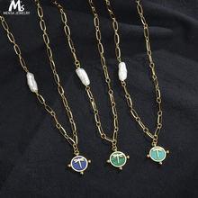 Ожерелье в виде стрекозы Женская креативная круглая подвеска