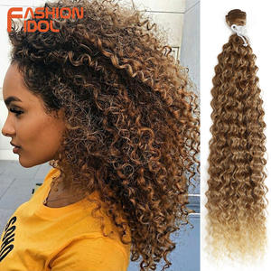 FASHION IDOL Kinky Curly Wave Hair 110G Heat Resistant Silver Grey Synthetic Hair 2Pcs/Lot