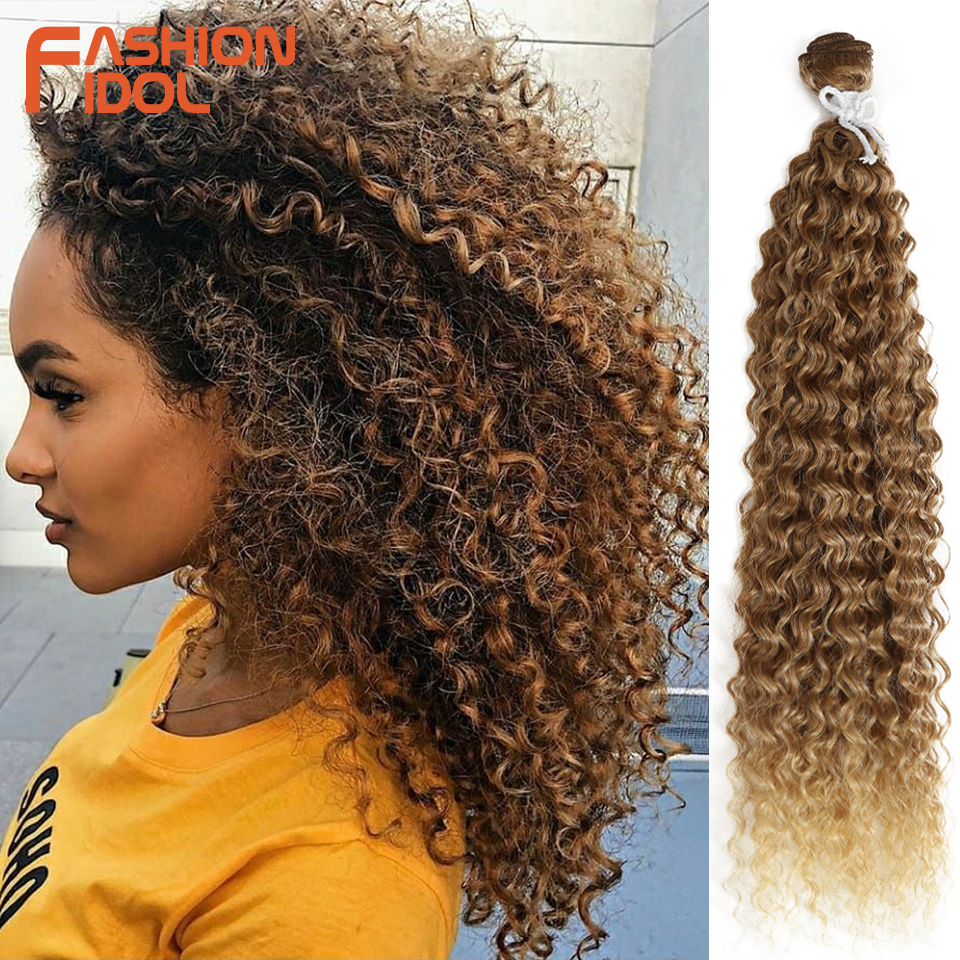 FASHION IDOL Kinky Curly Wave Hair 110G Heat Resistant Silver Grey Synthetic Hair 2Pcs/Lot <font><b>22</b></font> <font><b>Inch</b></font> Weave Hair <font><b>Bundles</b></font> Extensions image