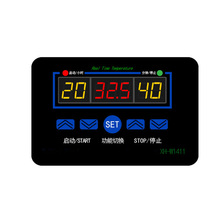 цена на 12/220V Digital Thermostat Temperature Controller Meter Regulator XH-W1411 Temperature Control Switch -19~99