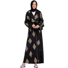 Женская одежда в мусульманском стиле с вышивкой кардиган «абайя»