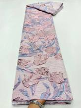 Tissu africain en dentelle Jacquard de 5 Yards, brocart de fête, matériel nigérian de haute qualité pour la couture de robes PJZ2, dernière collection