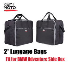 For BMW R1200GS R1250GS Adventure Motorcycle Luggage Bags for BMW GS 1200 LC Adventure 2013 2017 R1250GS Adventure Inner Bags