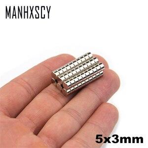 500pcs Neodymium N35 Dia 5mm X 3mm Strong Magnets Tiny Disc NdFeB Rare Earth For Crafts Models Fridge Sticking magnet 5x3mm