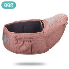AAG מנשא ירך מושב תינוק מותניים מנשא שרפרף קלע אנטי להחליק פעוטות Hipseat נוחות יילוד הליכונים מותניים חגורת *